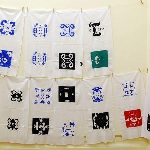Screenprinted flags for Puanga, 2009